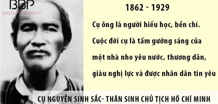Cụ Phó bảng Nguyễn Sinh Sắc- Thân sinh chủ tịch Hồ Chí Minh